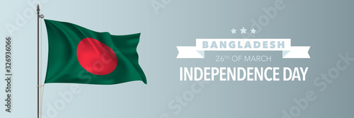 Foto Bangladesh happy independence day greeting card, banner vector illustration