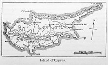 Map Of Island Of Cyprus In The Old Book The Encyclopaedia Britannica, Vol. 6, By C. Blake, 1877, Edinburgh