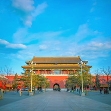 Duanmen Gate Of The Forbidden City In Beijing, China