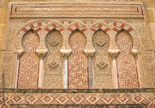 Fotografia Arcos arabes en la puerta de San Ildefonso de la Mezquita de Córdoba