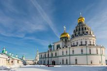 Voskresensky Cathedral Towers ...