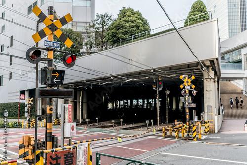 Valokuvatapetti 東京都新宿区西新宿にある踏切