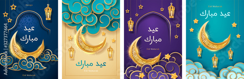 Photo Set of isolated greeting cards or banners with crescent and lanterns, eid mubarak arabic calligraphy saying Blessed Festival or Feast