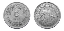 Coin 5 Piastres. Egypt. 1974