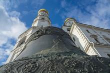 Tsar Bell In The Kremlin Of Mo...