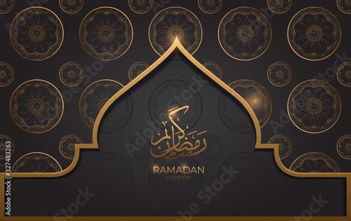 Photo beautiful ramadan kareem greeting card design