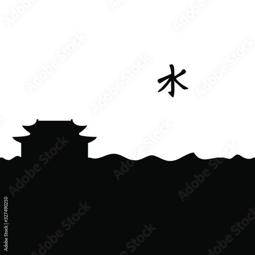 Vászonkép Confucian Temple and symbol. Vector.