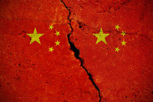 Concrete Slab With Large Cracks And Two Flags Of China. Abstract Concept Of The Internal Split Of The State And Civil War. Background
