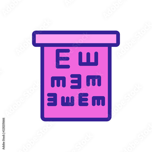 Fotomural check view icon vector