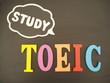 Study TOEICの単語、黒板
