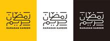 Ramadan Kareem Arabic Islamic ...