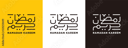 Ramadan kareem arabic islamic calligraphy - vector Wallpaper Mural