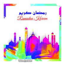 Ramadan Kareem Design Backgrou...
