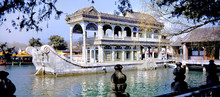 Chinese Marble Boat