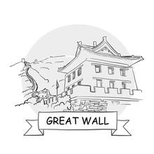 Great Wall Hand-drawn Urban Vector Sign