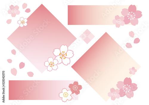 桜フレームセット01【和風/グラデ】