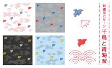 和風刺繍パターン(4...