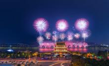 Beautiful Scenery Of Shanghai, China, City Night, Fireworks Scene.