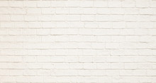 White Paint Simple Brick Wall ...