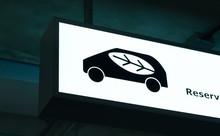 Eco Car Parking Reserve Sign I...