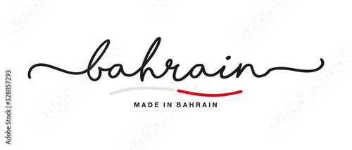 Made in Bahrain handwritten calligraphic lettering logo sticker flag ribbon bann Wallpaper Mural