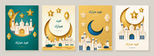 Set Of Vector Card Design For Eid Al Adha And Iftar With Arabic Text Blessed Feast Or Festival. Decoration Sign For Ramadan Fasting Greeting With Eid Mubarak Text. Hari Raya, Muslim, Islamic Holiday