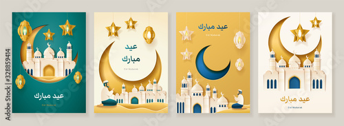 Set of vector card design for Eid al Adha and Iftar with arabic text Blessed Feast or Festival Wallpaper Mural