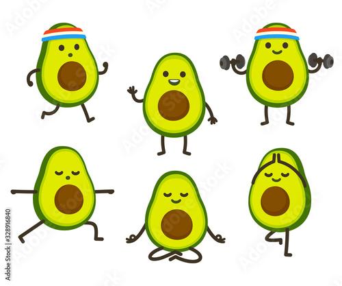 Funny cartoon avocado character