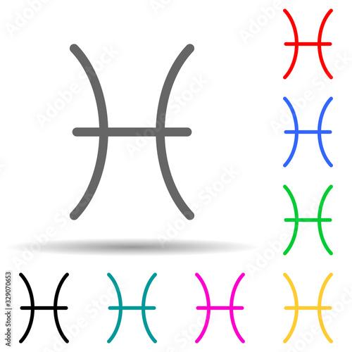 фотография Zodiac Fish Jupiter multi color style icon