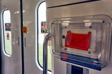 Near Plan Photo Of An Emergency Brake In A Train