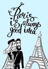 Cartoon Style Loving Couple In Paris. Sketch Illustration