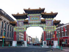 A Beautiful Chinatown In Liverpool England Uk