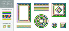 National Egypt Pattern Number 08. Ornament Shapes. Brush Band Motive, Typographical Frame, Rectangular Frame, Square Frame With Round Frame And Symmetrical Tile.