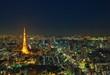 Tokyo Tower at night in Tokyo Japan