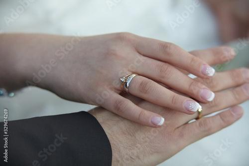 Photo Dłonie z obrączkami, ślub