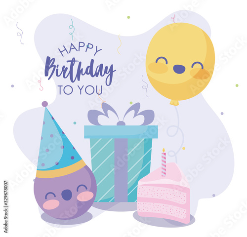 happy birthday design with gift box, balloons and cake Wallpaper Mural