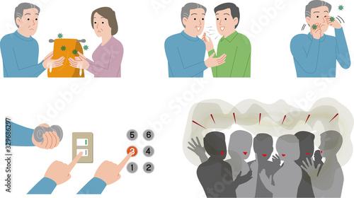 ウイルス感染の危険.シニアの男性. Canvas Print