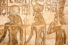 Portrait In Hieroglyph Of Ancient Egyptian Falcon God Horus In Edfu, Egypt