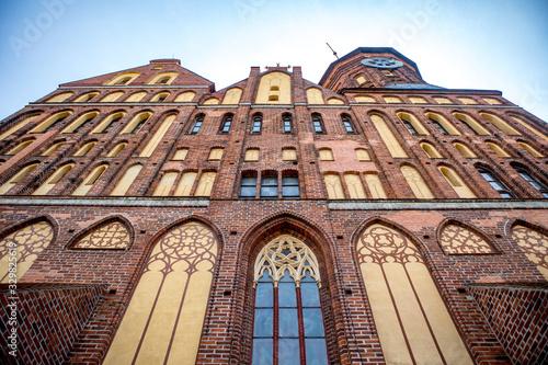 Photo Konigsberg Cathedral in Kaliningrad