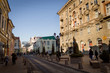 Streets of Rostov-on-Don. city center