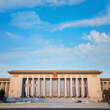 Great Hall Of People At Tianan...