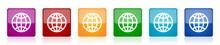 Globe Icon Set, Colorful Squar...