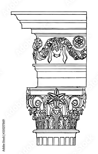 Corinthian Order, the Temple of Vesta, vintage engraving. Wallpaper Mural