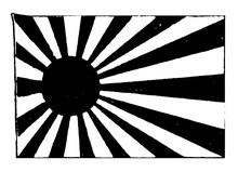 Japan, Imperial Navy Flag, 191...