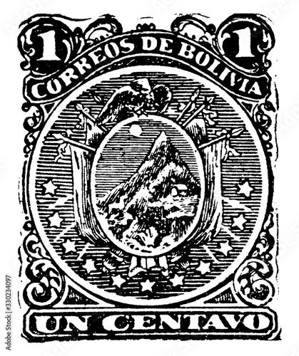 Bolivia Un Centavo Stamp, 1887, vintage illustration Wallpaper Mural