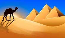 Minimalist Desert Landscape W...