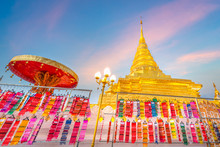 Wat Phra That Chae Haeng Templ...