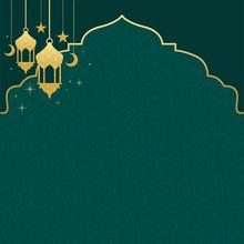 Islamic Background Design For Ramadan Kareem Vector Template