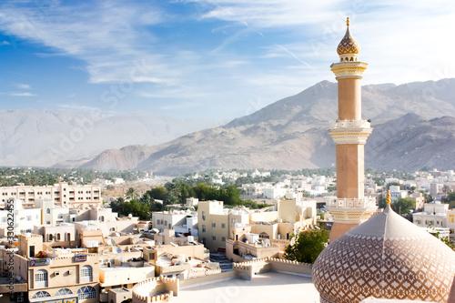 Mercato tradizionale Arabo Oman Canvas Print