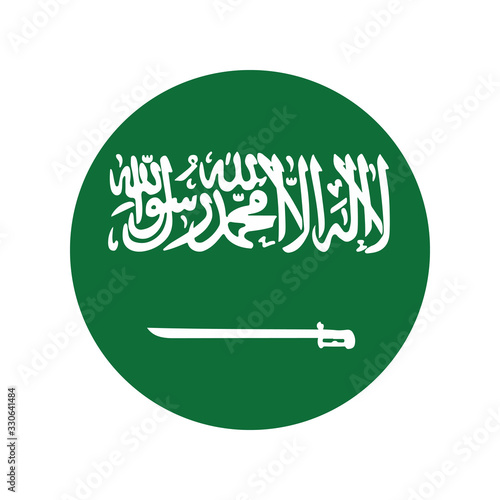 Saudi arabia flag in glossy round button of icon Canvas Print